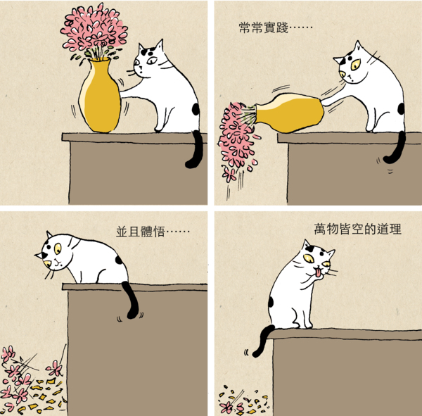 dessin de chat qui tombe