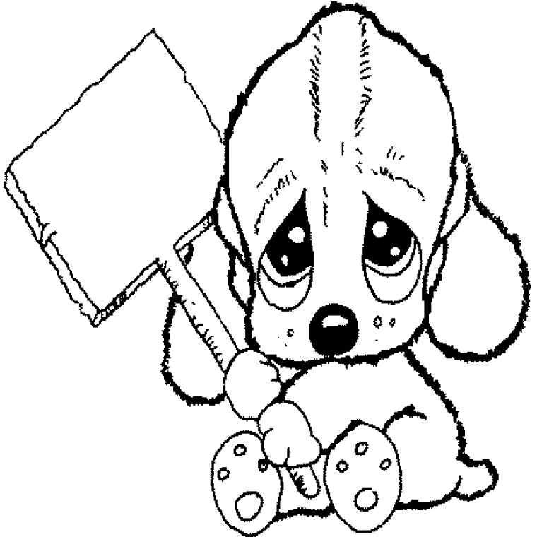 dessin de chien a colorier et a imprimer