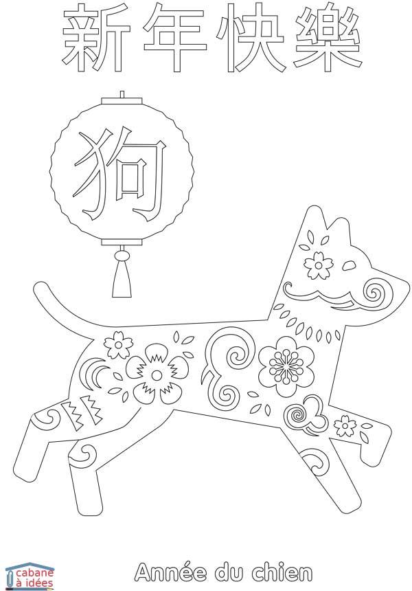 dessin de chien nouvel an chinois