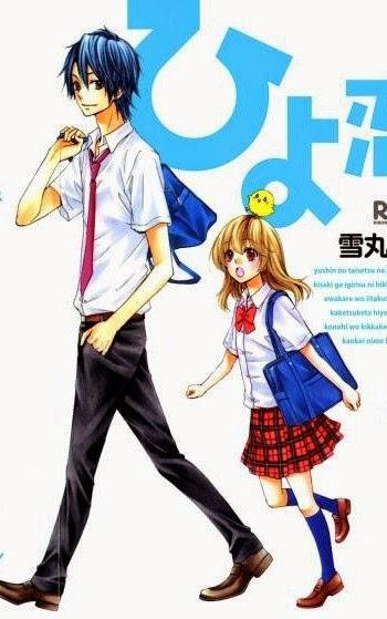 Coloriage Manga Fille Et Garcon.Dessin Manga Garcon Mignon Les Dessins Et Coloriage