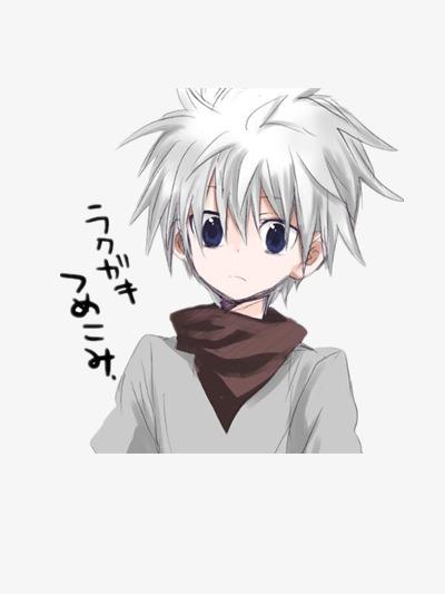 Dessin Manga Garcon Mignon Les Dessins Et Coloriage