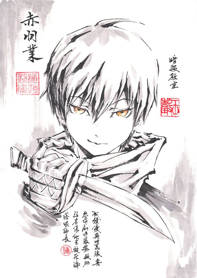 dessin manga karma