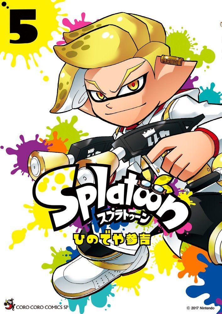 Dessin Manga Splatoon Les Dessins Et Coloriage