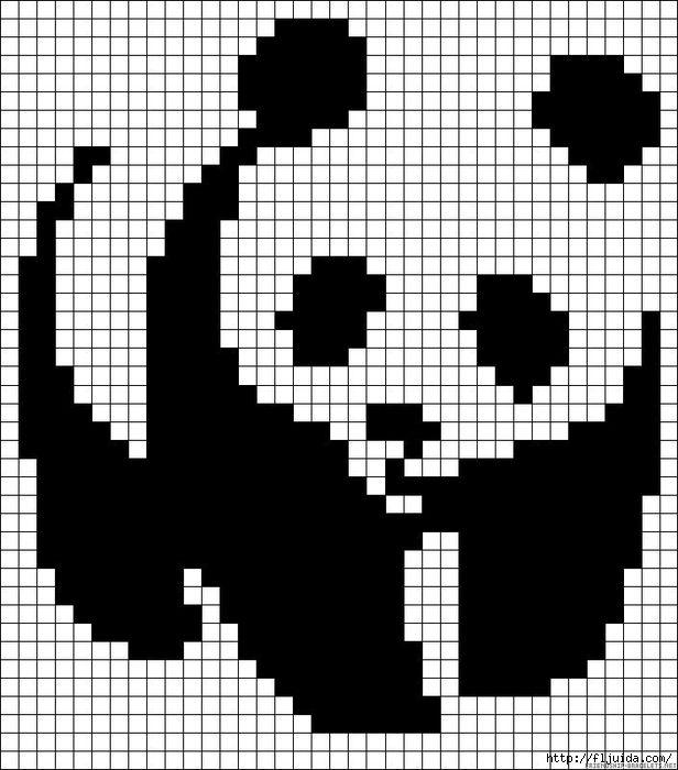 Pixel Art Facile Petit Panda Eyemuinfo