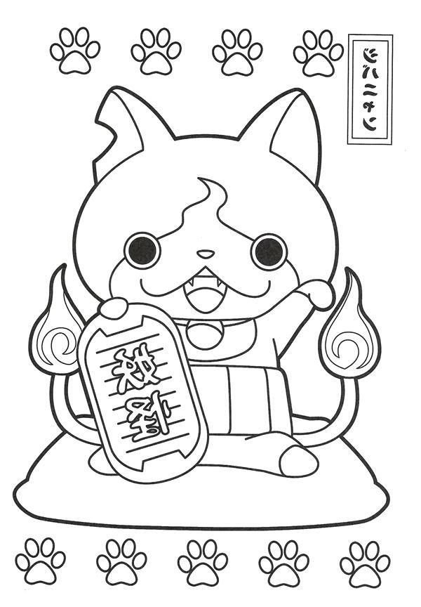dessin pixel jibanyan